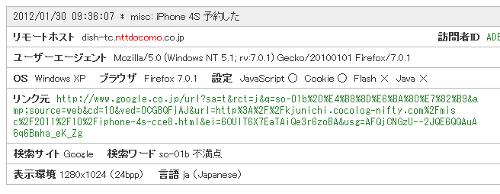f:id:kjw_junichi:20180812072325p:plain
