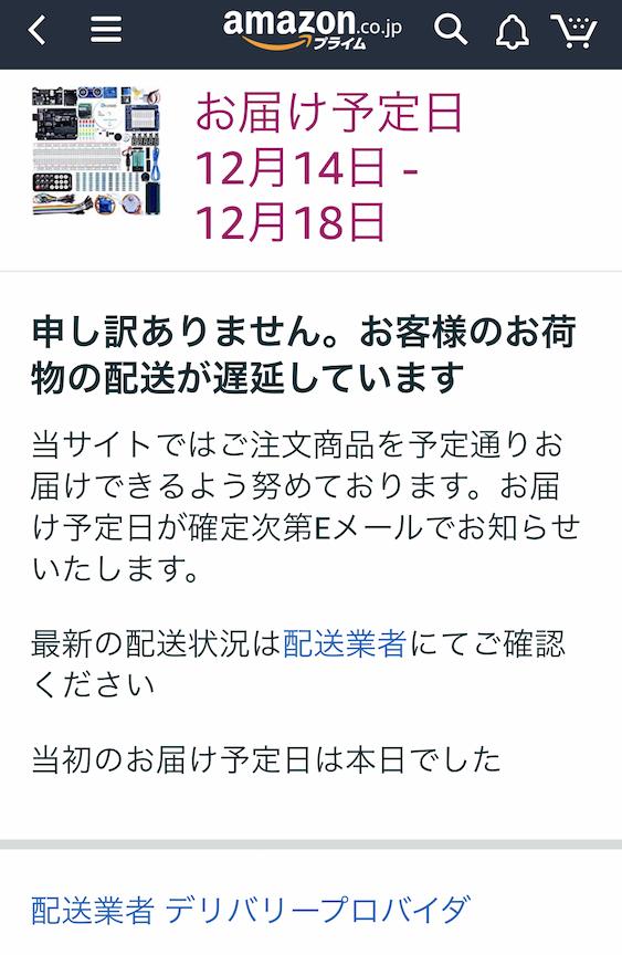 f:id:kjw_junichi:20181214110758p:plain
