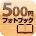 500pb_icon3.jpg