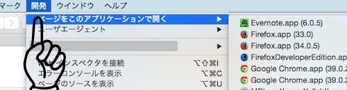 f:id:kjx130:20141225145813j:plain