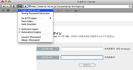 1password_screen.jpg