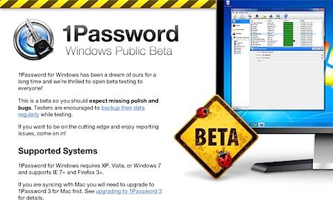 1password_win_publicbeta.jpg