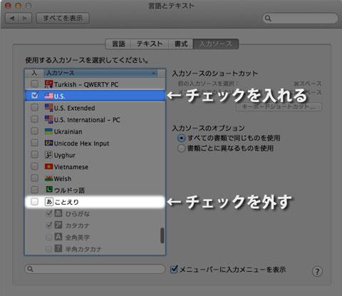 1pw_shortcut_01.jpg