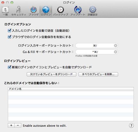 1pw_shortcut_04.jpg