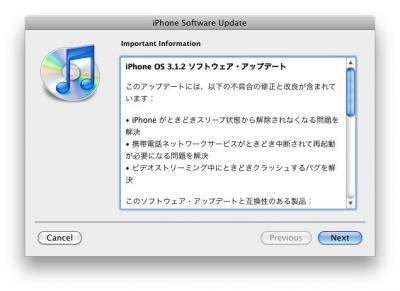 スクリーンショット(2009-10-09 12.53.49)
