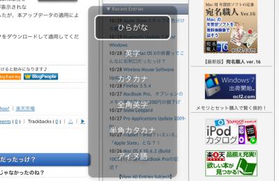 スクリーンショット(2009-10-29 17.20.03)