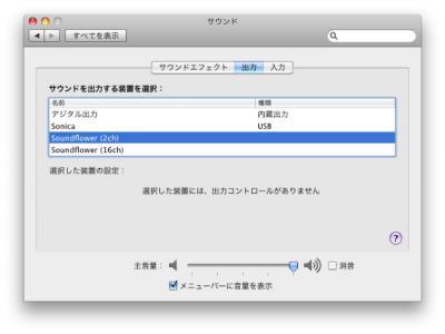 スクリーンショット(2009-11-19 13.16.33)