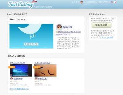 スクリーンショット(2010-02-03 17.51.01)
