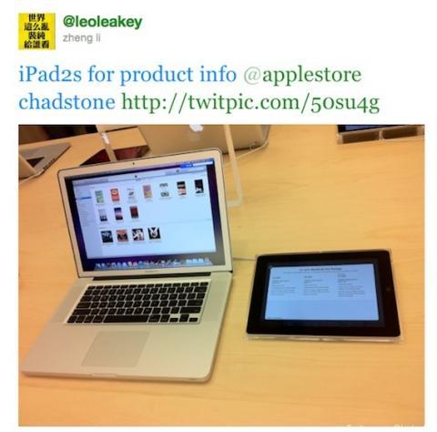 Interactive iPad Apple Store