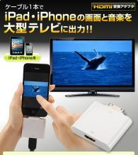 500-HDMI003_01.jpg