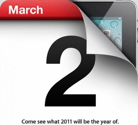 Apple-MArch-2-invite.jpg