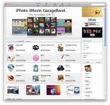 MacAppStore_cap.jpg