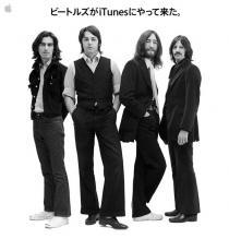 TheBeatles_in_iTunesStore.jpg