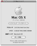 about_mac.jpg