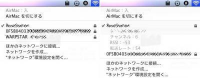 airmac_menubar_optionclick.jpg