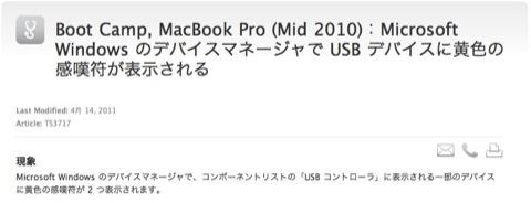 cap_201104142339.jpg