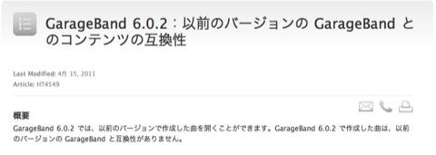 cap_201104151309.jpg