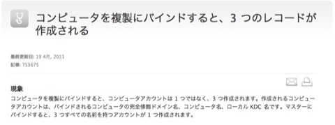 cap_201104210029.jpg