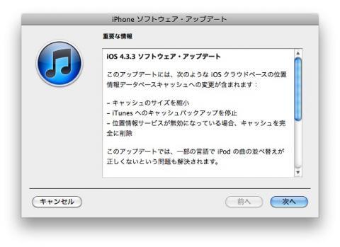 cap_201105051321.jpg