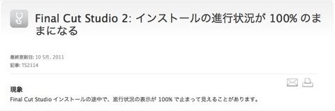 cap_201105111048.jpg