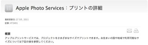 cap_201105292320.jpg