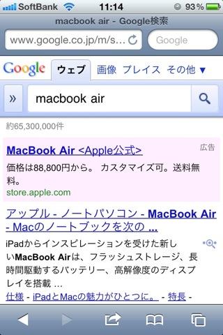 cap_201105311118.jpg