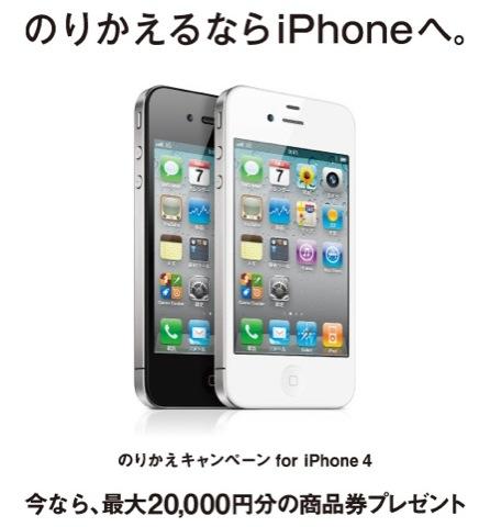 cap_201106101748.jpg