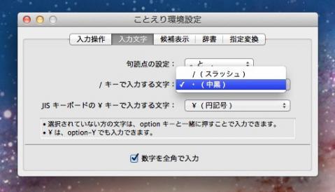 cap_20110807104922.jpg