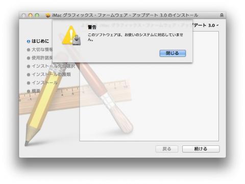 cap_20110825112117.jpg