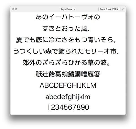 cap_20111105174829.jpg