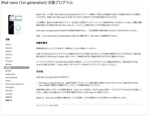 cap_20111112152314.jpg
