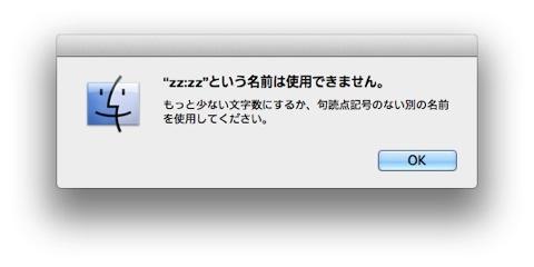 cap_20111120155541.jpg