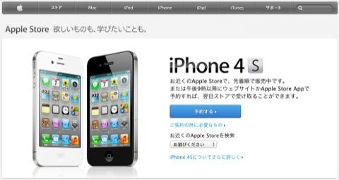 cap_20111121155814.jpg