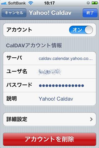 cap_20111125184413.jpg