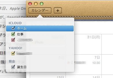 cap_20111125185117.jpg