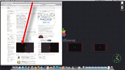 cap_20111127160501.jpg