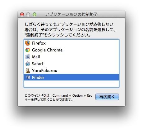 cap_20120115.jpg