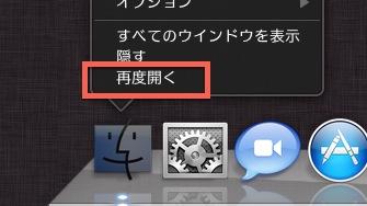 cap_201201151555.jpg