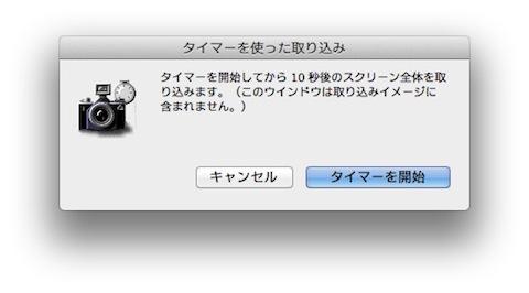 cap_201201181130.jpg
