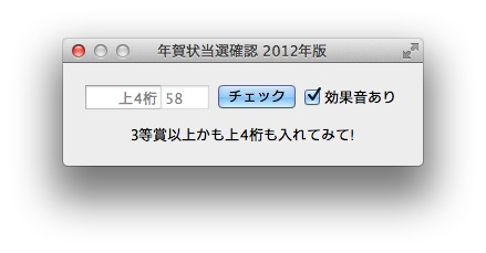cap_201201241051.jpg