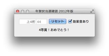 cap_201201241057.jpg