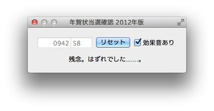 cap_201201241100.jpg