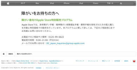 cap_20120229_112755.jpg