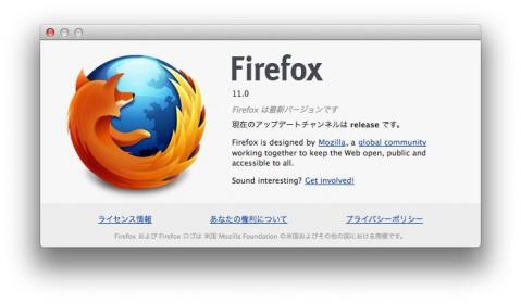 cap_20120314_103816.jpg