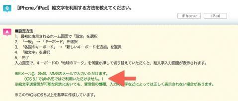 cap_20120319_111029.jpg