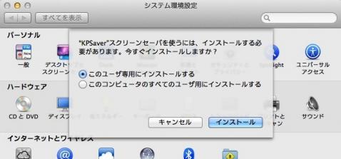 cap_20120410_175458.jpg