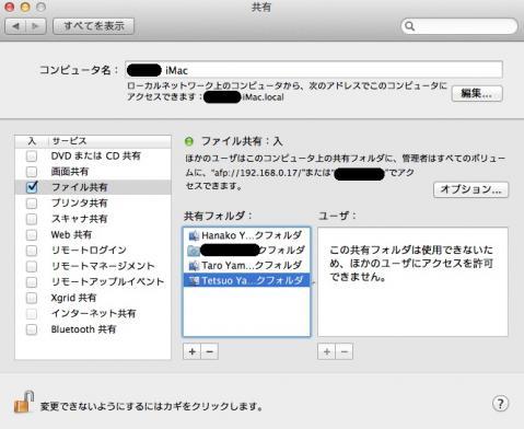 cap_20120426_171232.jpg