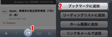 cap_20120702_161043.jpg