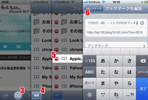 cap_20120702_163048.jpg