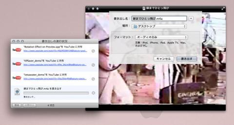 cap_20120724_104600.jpg